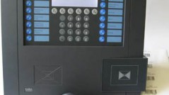 B-Net-9560-bde-terminal